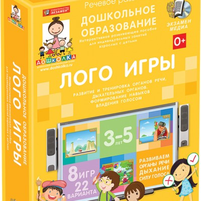 4640008174523-box9