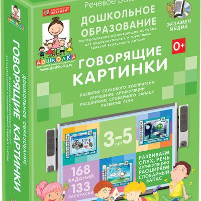 4640008174530-box