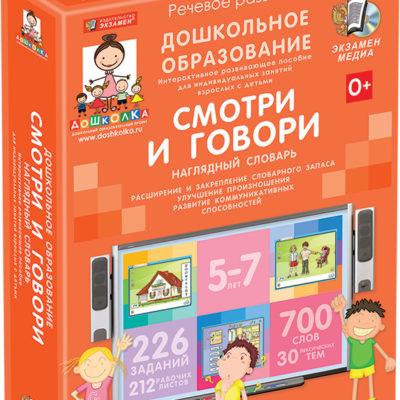 4640008174561-box