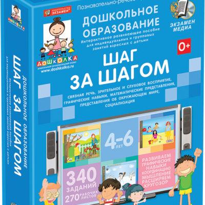 4640008174578-box