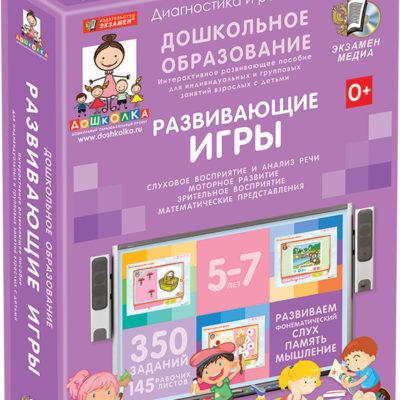 4640008174585-box