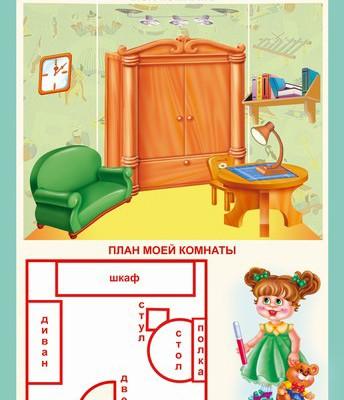 Комплект-таблиц-Математика-5-6-лет.-Скоро-в-школу.-16-таблиц16-карт.-7-023-016_plakat1