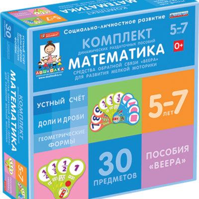 hm-5260-box