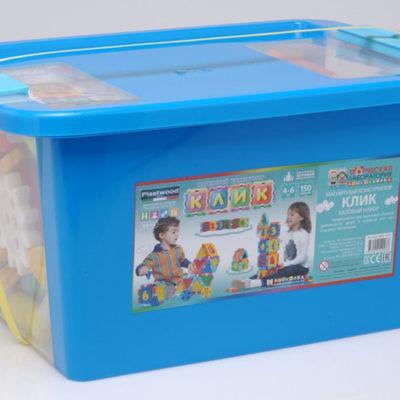klik-2-box1