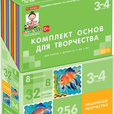 kot-5510-box