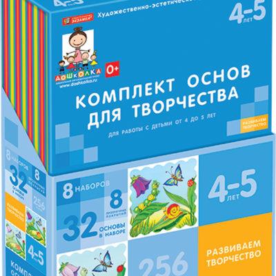 kot-5511-box