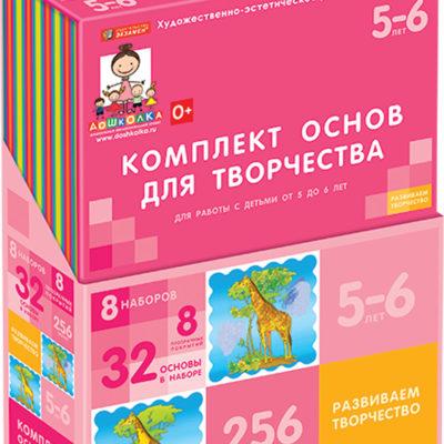 kot-5512-box