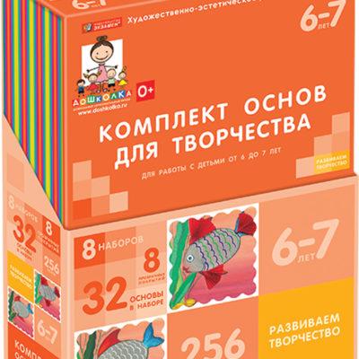 kot-5513-box