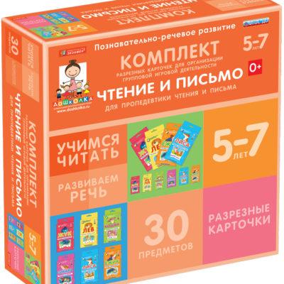 pk-7065-box