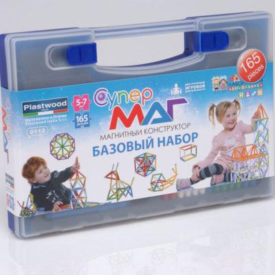 super-mag-1-box1