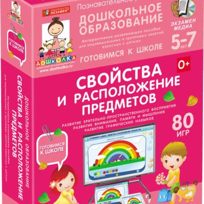 4640008175070-box