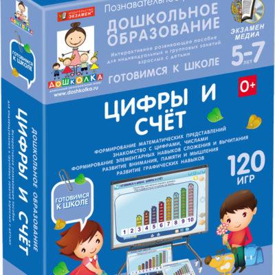 4640008175087-box