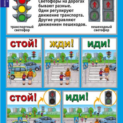 5-8757-006_plakat-3