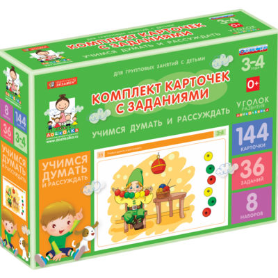 box-ekkz-3-4-03