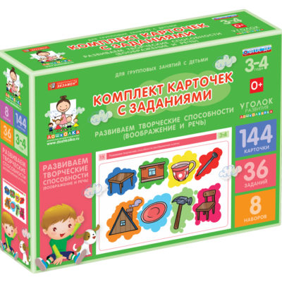 box-ekkz-3-4-04