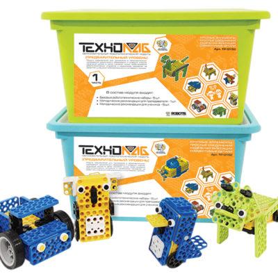 box-tp-0152