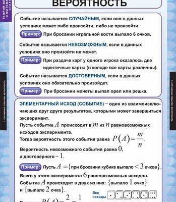 Mastat_01