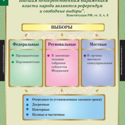 P_IP_002